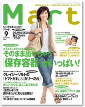 Cover201009