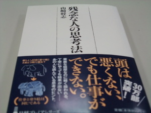 Blog2011_0525