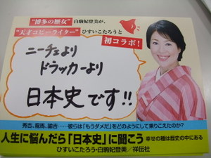 Blog2011_0609