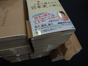 Blog2011_0609002