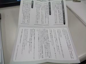 Blog2011_0701003