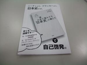 Blog2011_0701007