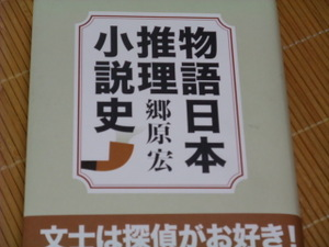 Blog2011_0703