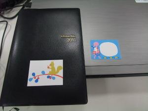 Blog2011_0714002