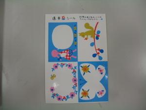 Blog2011_0714004