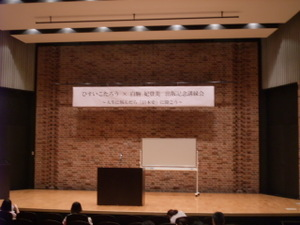 Blog2011_0731005