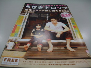Blog2011_0805