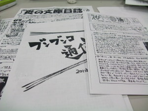 Blog2011_0812