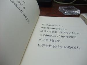 Blog2011_0820002