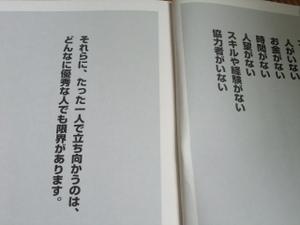 Blog2011_0820003