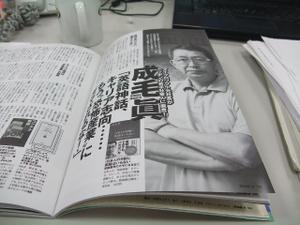 Blog2011_1011004
