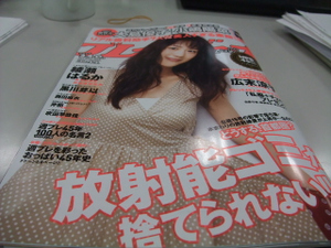 Blog2011_1011005