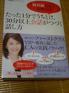 美月あきこさんの新刊