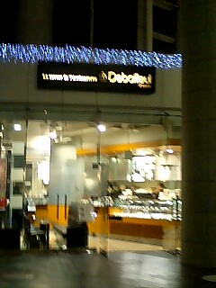 喫茶店の話