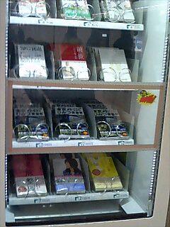 本の自動販売機