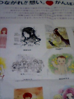 白泉社さんのポスター